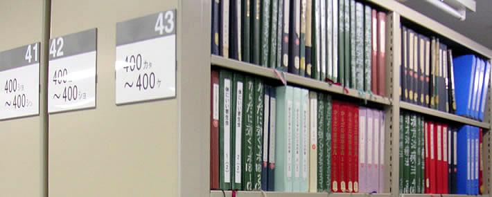 点字図書館イメージ
