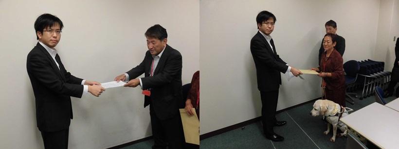 日盲連の藤井貢組織部長・全日本盲導犬使用者の会の郡司七重会長から要望書が手渡されました。