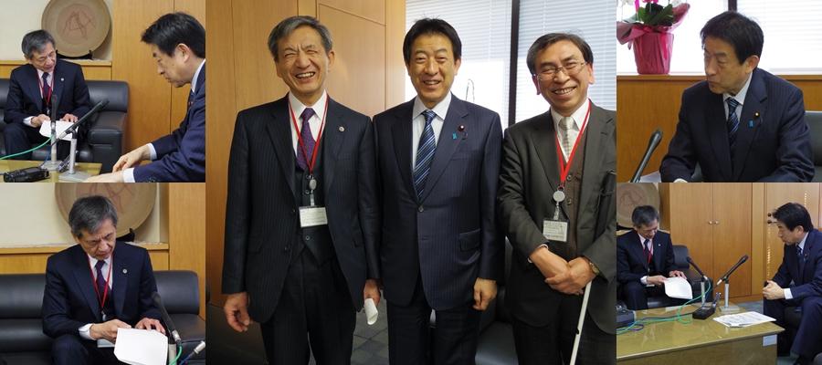 塩崎恭久厚生労働大臣と竹下義樹会長の対談の模様