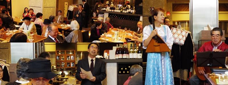 昨年12月23日に、新宿・中村屋8FにあるレストランGrannaを会場に開催された「第3回エロシェンコを偲ぶ会」から。