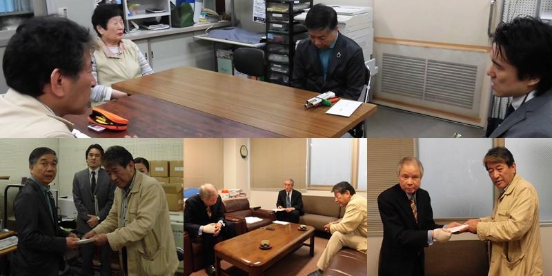 上段:熊本県視覚障がい者福祉協会ヒアリングの様子 下段:左 熊本県視覚障がい者福祉協会の寄付金をお渡し、中央:大分県盲人協会のヒアリング、右:大分県盲人協会 見舞金のお渡し