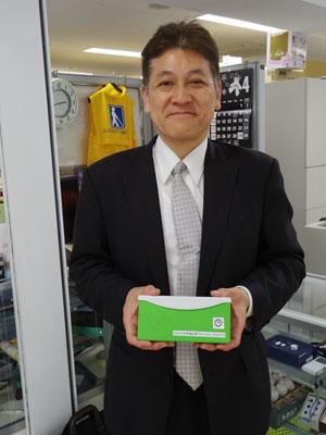 株式会社システムイオの清水康弘さんとお財布型紙幣識別機言う吉くん『wallet』
