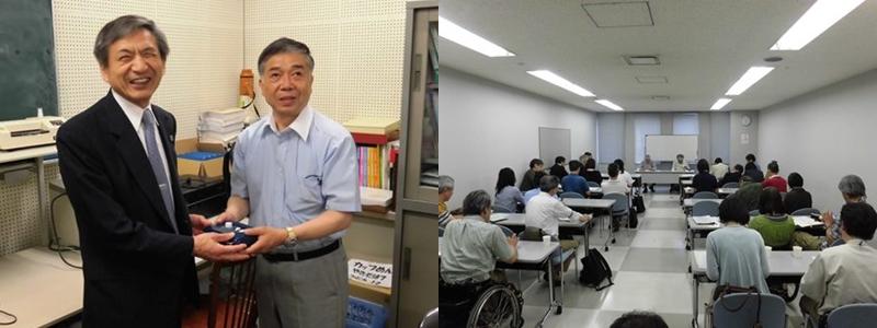 左の写真は竹下会長が熊本県視覚障がい者協会の村上会長にテレビが聞けるラジオを寄贈している様子。右側は熊本障害フォーラムの会合の様子。
