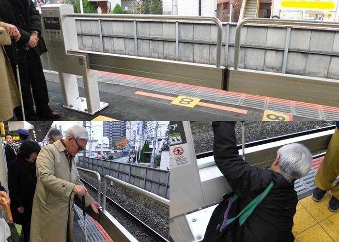 JR町田駅の新型ホームドアの検証の様子