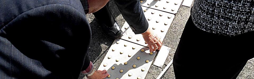 日本盲人会連合イメージ写真
