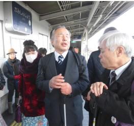上新城駅の視察の様子